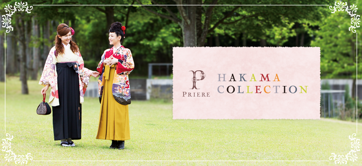 Priere HAKAMA COLLECTION
